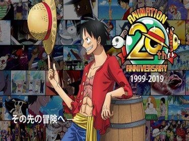 One Piece ดูวันพีช ซีซั่น 1 - 20 ครบทุกตอน วันพีชเดอะมูฟวี่ วันพีชตอนพิเศษ HD