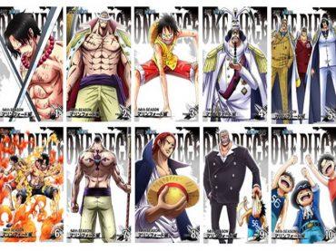 One Piece วันพีช ซีซั่น 14 มารีนฟอร์ด HD (ตอนที่ 457-516)