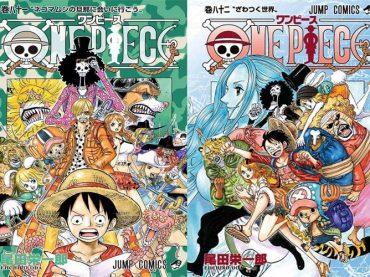 One Piece วันพีช ซีซั่น 18 ซิลเวอร์มาย โซ HD (ตอนที่ 751-782)